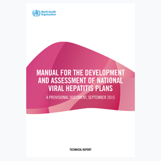 Manual For The Development And Assessment Of National Viral Hepatitis Plans: A Provisional Document, 2015