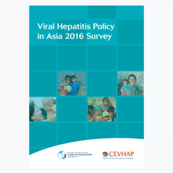 Viral Hepatitis Policy in Asia Survey, 2016